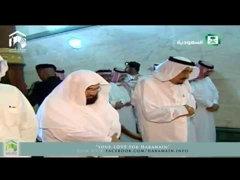 Kral Salman ve Sudeysi büyük bir orduyla Kabe nin içerisine giriyor 31 Mayıs 2015