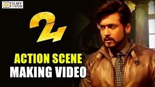 24 Movie Action Scene Making Video || Suriya, Samantha, Nithya Menen - Filmyfocus.com