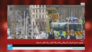 حادث طعن ودهس في لندن