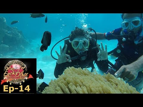 Xxx Mp4 Made For Each Other I S2 EP 14 I Scuba Diving Special I Mazhavil Manorama 3gp Sex