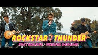 Rockstar, Thunder by Post Malone & Imagine Dragons (Mashup Cover)