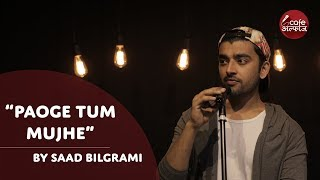 Paoge Tum Mujhe   By Saad Bilgrami   Cafe Alfaaz