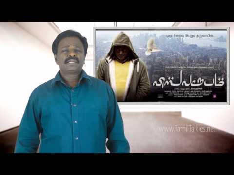 Xxx Mp4 VISWAROOPAM Review Viswaroobam Kamal Hassan TamilTalkies 3gp Sex