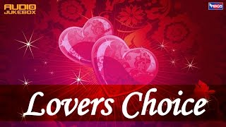 Valentine Day Special -  Best Romantic Hindi Songs Non Stop - Udit Narayan, Kumar Sanu Lovers Choice
