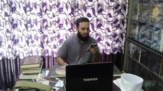 Islamic Song by Mizanur Rahman Azhari  in his Personal Library.