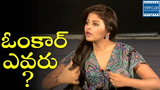 Who is Ohmkar...? says Anjali | Controversy on Marriage Rumors | TFPC