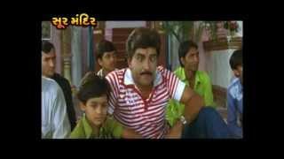 Maiyar Ma Mandu Nathi Lagtu gujarati ગુજરાતી movie part 3