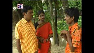 বউ থুইয়া শাশুড়ি | এক বৌয়ের দুই জামাই| bangla comedy koutuk