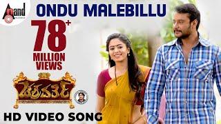Chakravarthy | Ondu Malebillu | Darshan | Deepa Sannidhi | Kannada HD Video Song 2017 | Arjun Janya