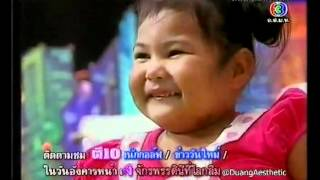 Cute !! Thai's kid Impaired finger& leg