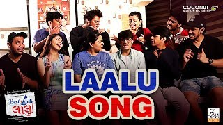Laalu Song | Best Of Luck Laalu | Coconut Motion Pictures | In Cinemas Now