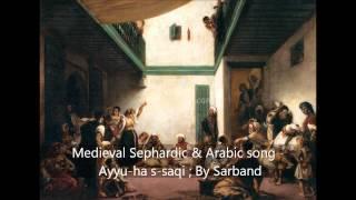 Medieval Sephardic & Arabic Song - Ayyu-ha S-saqi / Qum Yedid na by Sarband
