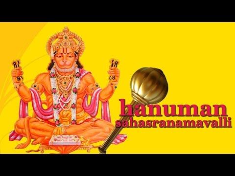 Shri Hanuman Sahasranamavali 1008 Names of Hanuman - Powerful Hanuman Mantra To Remove Graha Doshas