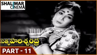 Satya Harishchandra Movie || Part 11/14 || N.T. Rama Rao, Varalakshmi || Shalimarcinema