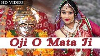 Sundha Mataji Bhakti Song | Oji O Mata Ji | Nutan Gehlot | Shyam Paliwal | Rajasthani Video Songs
