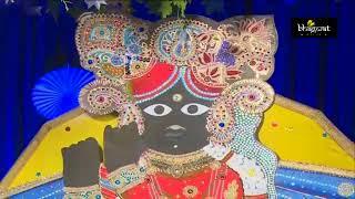 Live:Day 5bhagwat katha by gaurav Krishna g goswami