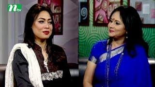 Shuvo Shondha   Episode 4707   Talk Show