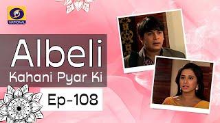 Albeli... Kahani Pyar Ki - Ep #108