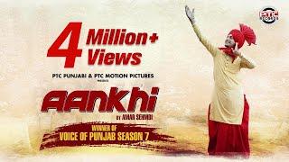 AANKHI | Amar Sehmbi | Full Video | Latest Punjabi Song 2017 | PTC Motion Pictures