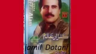 Best Tappay Gulzar Alam    2