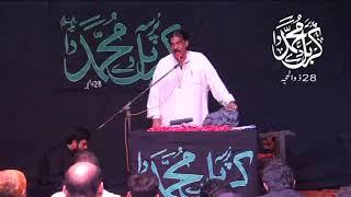 Zakir Syed Gulam Abbas Shadiwal Pursa Karabal Dy Muhammad Da28 Zilhaja 2017 Daoky Muridky