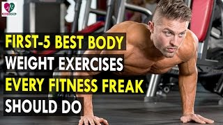 First 5 Best body weight exercises every fitness freak should do || Health Sutra - Best Health Tips