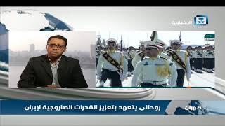 البحيري: دور طهران في الملف السوري تراجع كثيراً لصالح النظام الروسي
