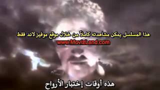 سيد الوحوش  بيست ماستر الموسم الثانى  الحلقه 8 مترجمه للعربيه