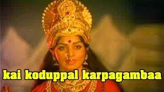 kai koduppal karpagambaa Tamil Full Movie : Rajiv, K. R. Vijaya, Sita