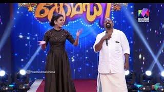 Ponnan Peringode മഴവിൽ മനോരമ തകർപ്പൻ കോമഡിയിൽ Takarppan comedy mazhavil manorama