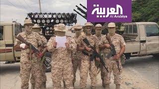 بدر .. عملية عسكرية في طرابلس