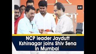 NCP leader Jaydutt Kshirsagar joins Shiv Sena in Mumbai