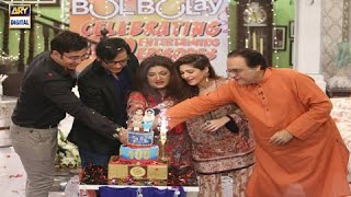Bulbulay 400 Episodes Grand Celebration in Good Morning Pakistan