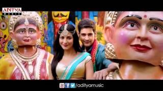 Dhimmathirigae Video Song   Srimanthudu 2015 720p HD BDmusic23 Com