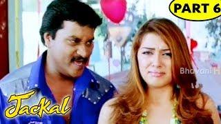 Jackal (Kantri) Full Movie Part 6 || Jr.NTR || Hansika || Prakash Raj