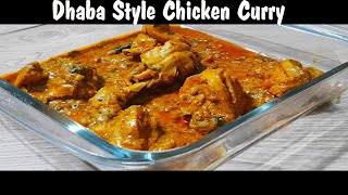 Chicken Curry ll Dhaba Style ll with English Subtitles ll Cooking with Benazir
