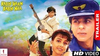Kabhi Haan Kabhi Naa | Trailer | Suchitra Krishnamurthy, Shah Rukh Khan, Deepak Tijori