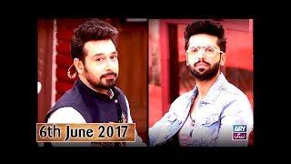 Salam Zindagi - Guest: Fahad Mustafa - 6th June 2017