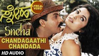 Chandagaathi Chandada Lyrical Video Song | Sneha | V. Ravichandran, Ramya Krishna | Kannada Songs