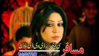 Shahsawar   Pashto New Mashup Song 2016 Stargi Me Rannde Sha Da