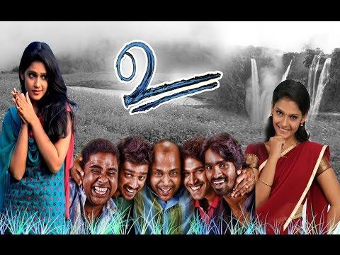 Watch Indian Movies Online - YtamilCom