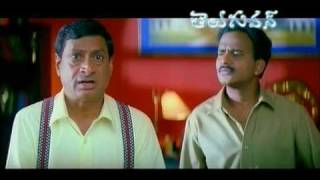 Comedy Scene Between Allu Arjun - MS Narayana - Raghu Babu