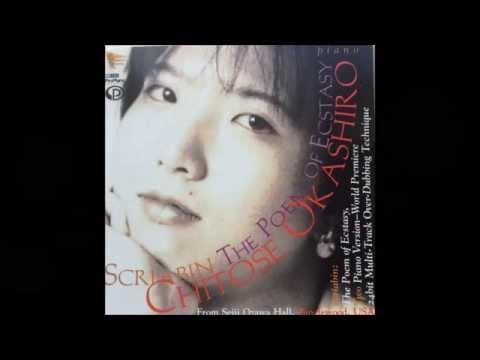 17. Trois Morceaux Op. 45, No. 2 in C: Poéme fantasque, Scriabin, Chitose Okashiro, Piano
