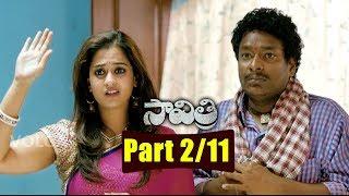 Savitri Movie Parts 2/11 | Nara Rohit, Nanditha | 2017