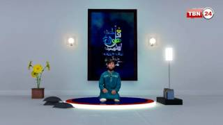 Islamic Song   Mon Ta Jodi Hoito Pubal Hawa