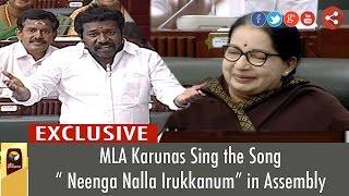 MLA Karunas Sing the Song