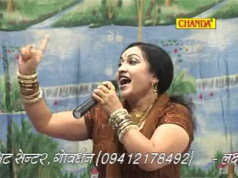 Xxx Mp4 Rajbala New Hit Ragni By Mahipal Isharwalia 9303017503 3gp Sex