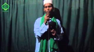Ful Fute Heshe Bole (Bangla Naat)