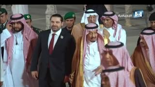 خادم الحرمين الشريفين يصل إلى الرياض قادماً من الأردن