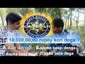 KBC Spoof Time End mp3